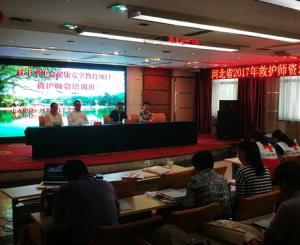 河北省5市33名应急救护师资持证上岗—河北省2017年红十字生命健康安全教育师资培训班结业式在承德市举行