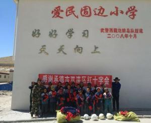 大爱无疆  情暖西藏 --双滦区红十字会首批援藏物资顺利发放