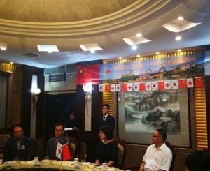 韩国红十字会庆尚北道支社代表团到我市访问