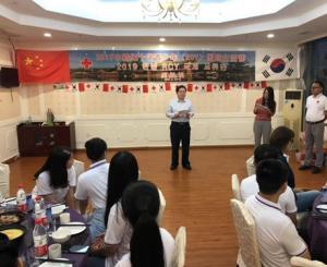 2019中韩红十字青少年国际交流营在河北省承德市开营