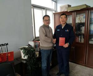 鲍守坤同志为抗击新型冠状病毒肺炎疫情捐款