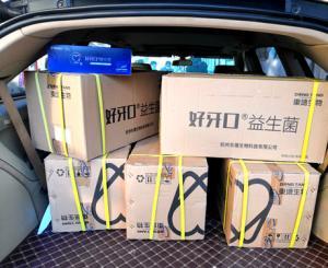 国栋新鲸(北京)生物科技有限公司捐赠物资助力市第三医院疫情防控