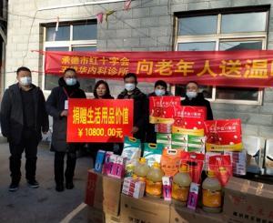 承德红十字党员志愿服务活动走进康宁老年公寓